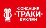 logo-fondaciq-traki