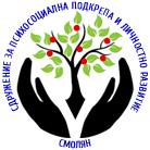 logo-SPSPLR-138